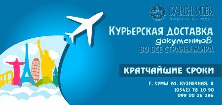 1426595530_kurerskaya-mal